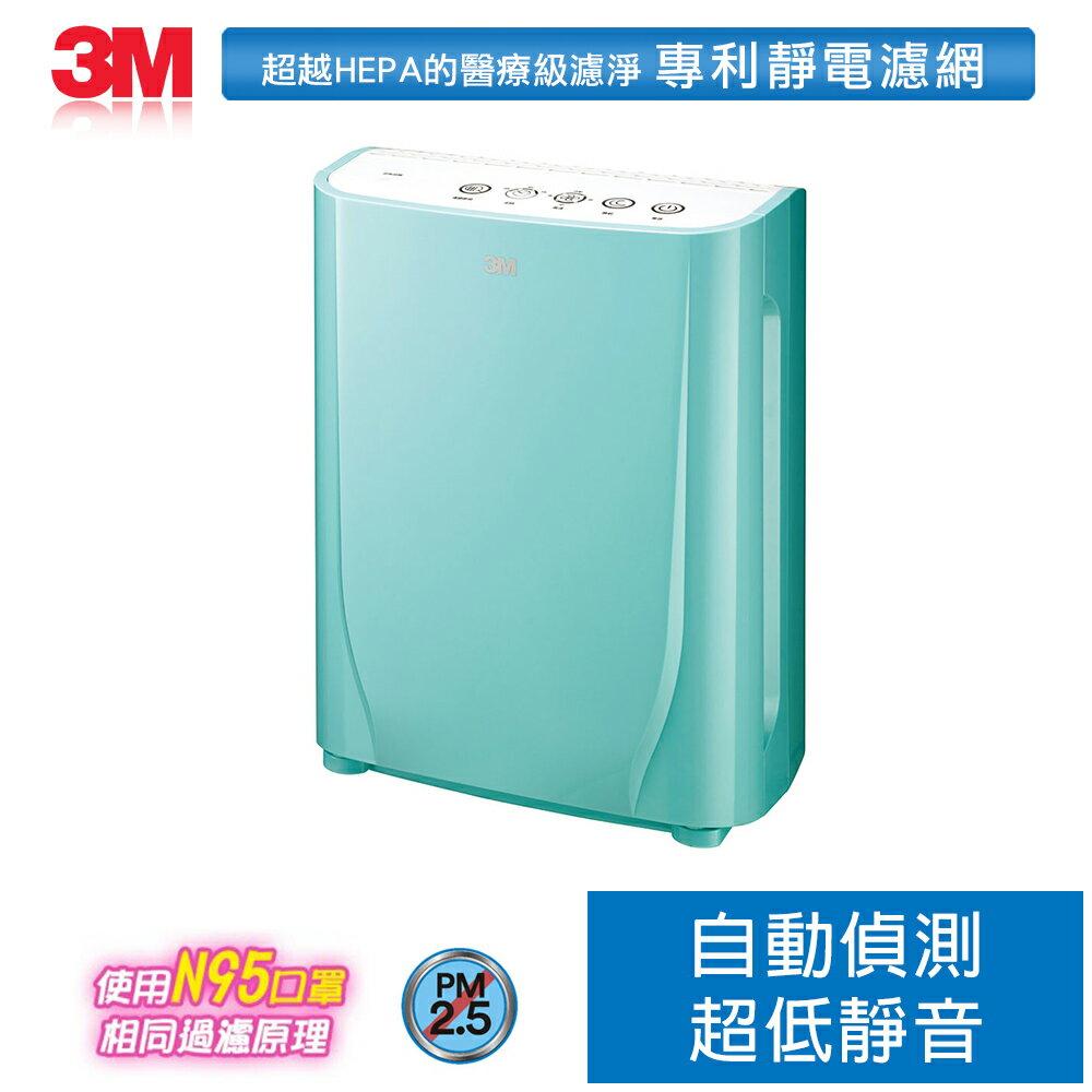 原6990▼【3M】 淨呼吸寶寶專用型空氣清淨機-馬卡龍綠FA-B90DC 1