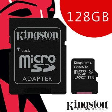 Kingston 金士頓 MicroSDXC U1 128GB 記憶卡 (SDC10G2/128GBFR)★★★ 全新原廠公司貨★★★含稅附發票