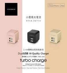 【H00993】PROBOX 2.4A雙輸出高性能旅充