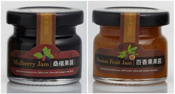 陳稼莊 小果醬系列 桑椹果醬/百香果果醬 50g