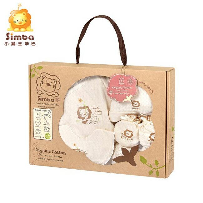 小獅王 辛巴 simba 有機棉喜悅禮盒(七分袖兔裝)