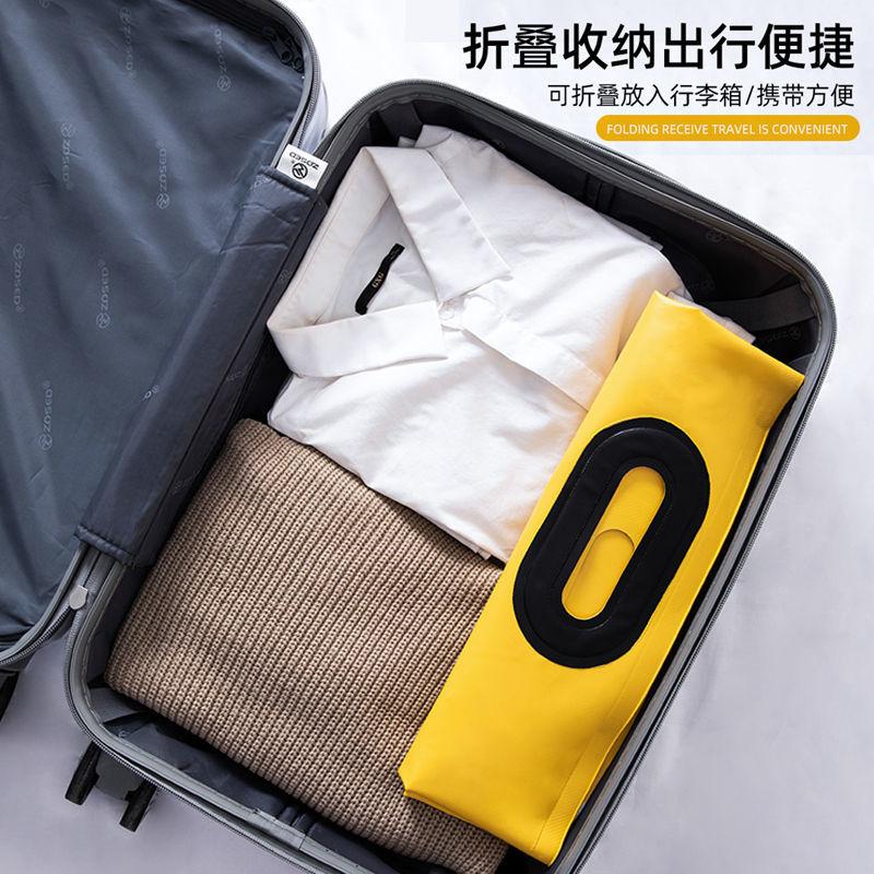 泡腳袋可折疊泡腳水盆深旅行便攜式洗腳水桶戶外旅行用品必備
