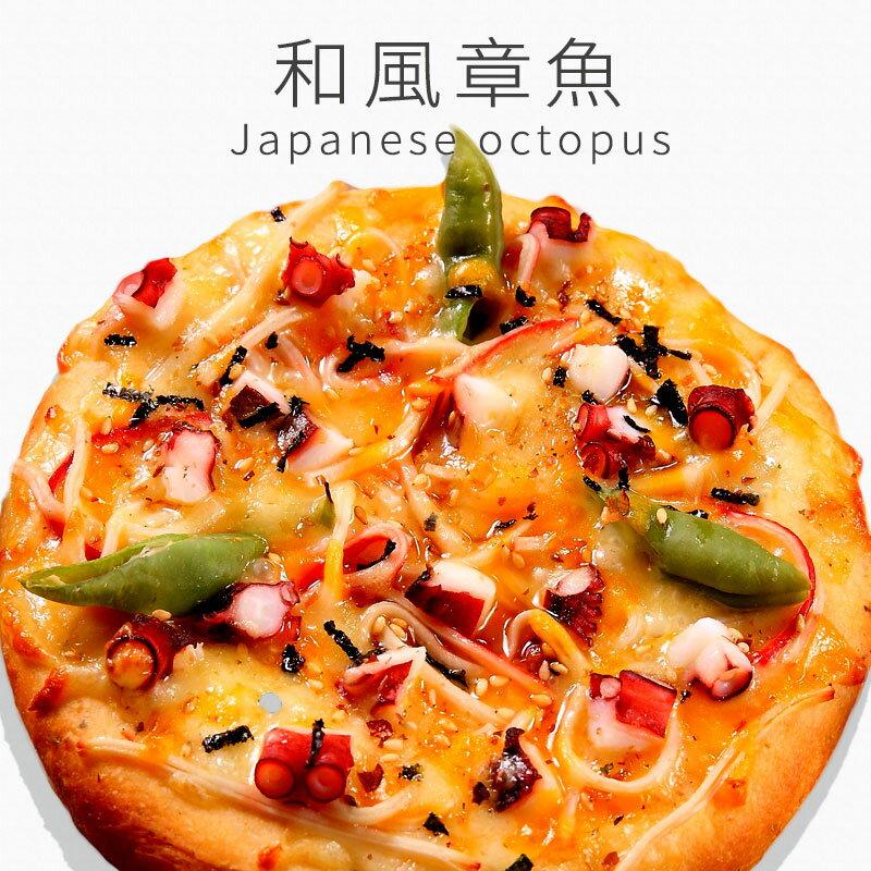 瑪莉屋口袋比薩pizza【和風章魚燒披薩】薄皮 / 一入 0