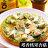 【不怕比較!網路PIZZA瑪莉屋口袋比薩最好吃】塔香核果杏菇披薩(厚皮)(五辛素)一入▶滿699領劵折100 0