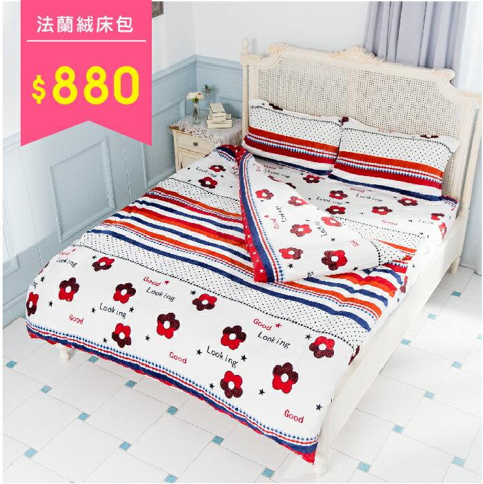 【名流寢飾家居館】法蘭絨床包.標準雙人.鋪棉床包四件組.