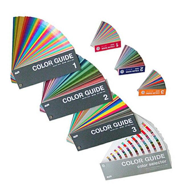 日本 【DIC】 1.2.3 色票 2009年新版 色彩指南 第19版 /組