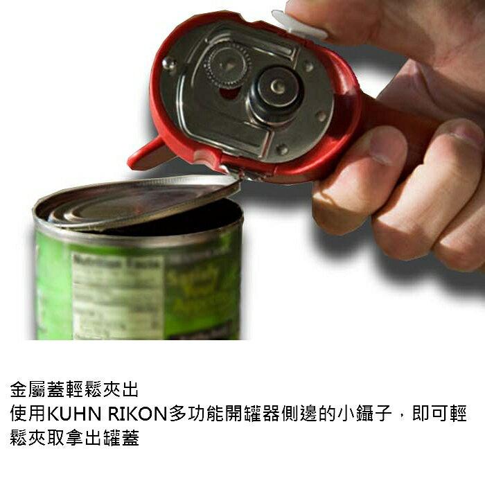 益康屋 KUHN RIKON 瑞士Y型蕃茄削皮刀綠+多功能開罐器綠色 4