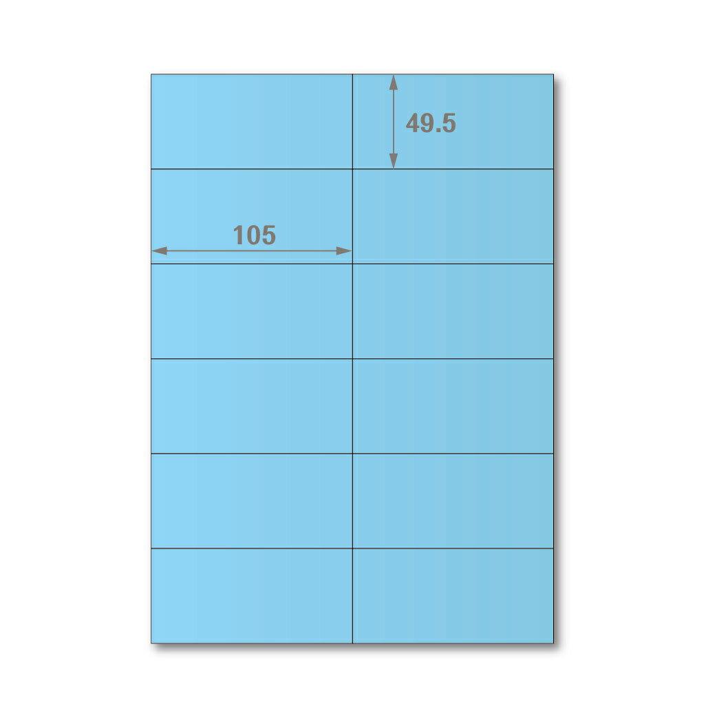 【萬用標籤貼】龍德高品質SGS檢驗合格三用電腦標籤貼紙(淺藍一箱裝)LD-832-B-B 可出貨用貼紙 影印 雷射 噴墨