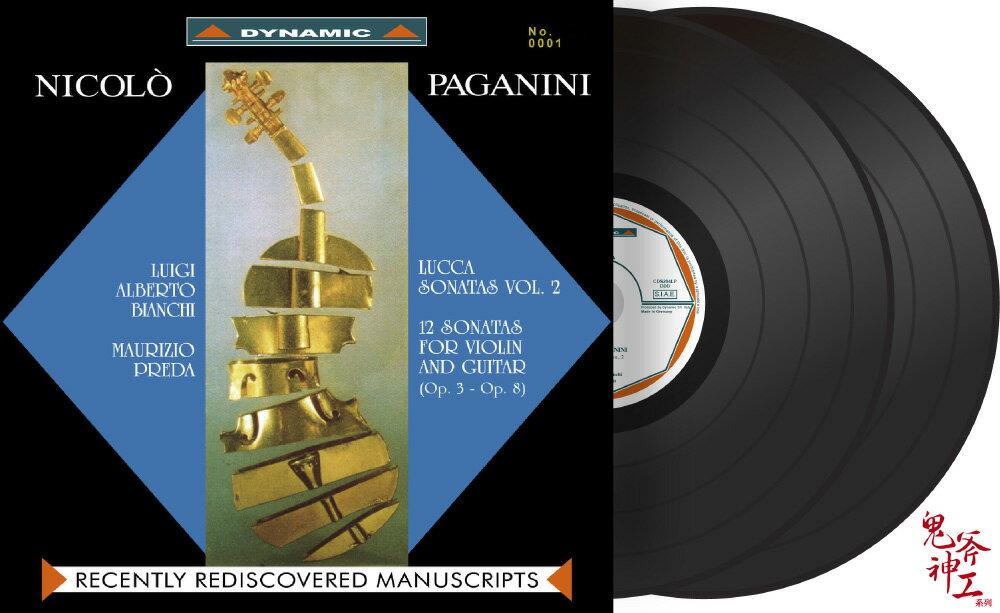 魔鬼情人 - 帕格尼尼:小提琴與吉他奏鳴曲 Paganini: Sonate di Lucca (Vol. 2) (2Vinyl LP)【Dynamic】 1