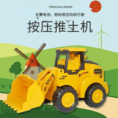 兒童挖掘機玩具 兒童工程車玩具男孩挖掘機2-3歲按壓慣性車4推土機玩具男寶寶益智 『MY6309』