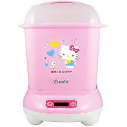 【麗嬰房】Combi Pro高效消毒烘乾鍋-Hello Kitty限定版