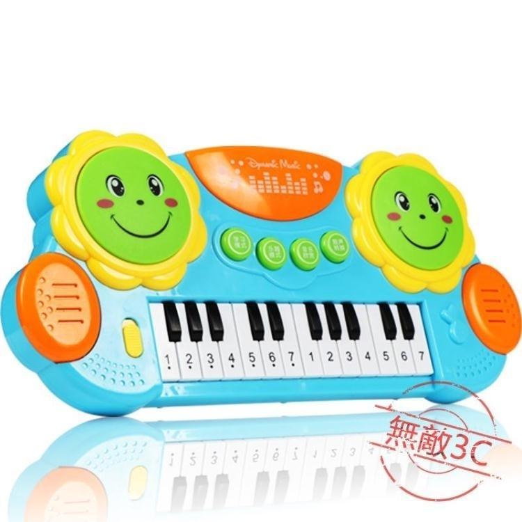 兒童電子琴寶寶音樂拍拍鼓嬰幼兒早教工具益智鋼琴玩具男女孩013歲6