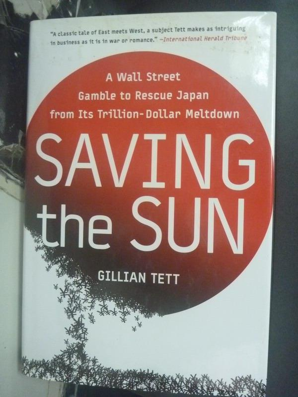~書寶 書T8/財經企管_WFJ~Saving the Sun: A Wall Stree