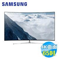 Samsung 三星到SAMSUNG 三星 65吋4K量子點智慧型超薄液晶電視 UA65KS9000WXZW