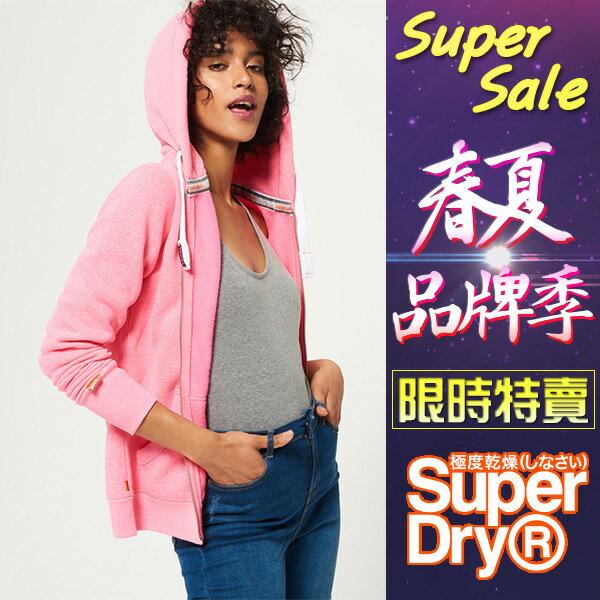 ★【女款】★現貨★ Superdry 極度乾燥 Orange Label Primary 拉鍊連帽外套 粉紅暴風雪-0740