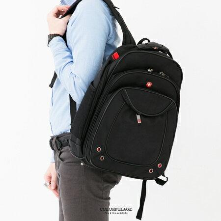 舒適減壓雙肩後背包 硬挺厚實尼龍 大容量可放15吋筆電 柒彩年代~NZ451~底部鉚釘防滑