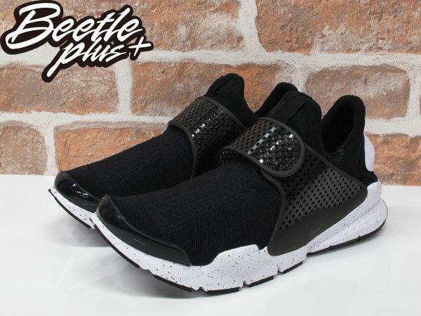 BEETLE NIKE SOCK DART 黑白 潑墨 黑襪 襪套 透氣 輕量 慢跑鞋 833124-001 D-631 1