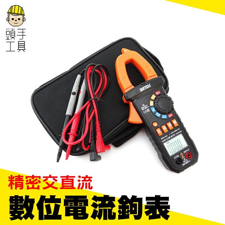 《頭 具》電流勾表 頻率 自動量程 溫度量測 電容 電流鉤錶 MET-DCM 209B