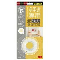 3M,3m膠帶推薦到3M Scotch VHB超強力雙面膠帶-多用途專用12mm(V1205)