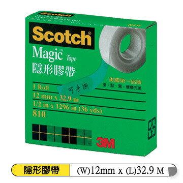 3M Scotch 810 1/2隱形膠帶(盒裝)12mm*32.9M