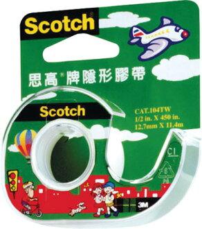 3M Scotch 隱形膠帶附輕便膠台(104)12.7mmx11.4m