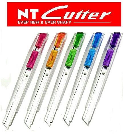 NT CUTTER iA-300RP透明彩殼美工刀