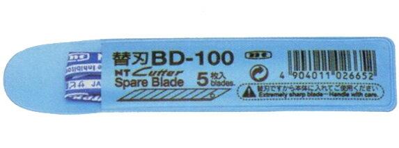 NTBD-100美工刀補充刀片(一包5片入)