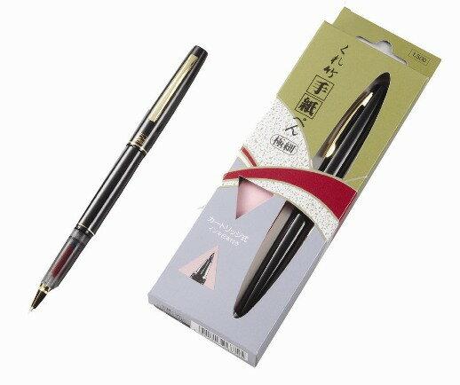 吳竹鋼筆型卡式萬能毛筆小楷(可換墨水管)DT140-13C