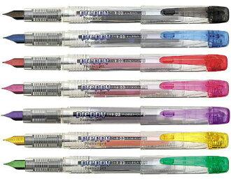 白金牌 Preppy 炫彩鋼筆