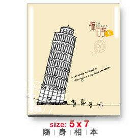 青青文具 貓行李系列 5x7隨身相本^(比薩斜塔^) PA~238