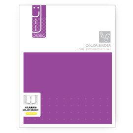 青青文具 Choice系列 25K6孔夾^(紫,共6色^) CBN~226D