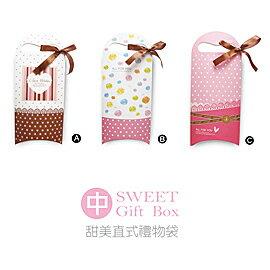 青青文具 簡單生活系列 甜美直式禮物袋(中) CBG-145A B C