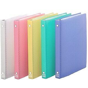 LIHIT LAB. 30孔活頁文件夾 (N-3651)~高級塑膠封皮檔案夾/鐵夾~可放40入