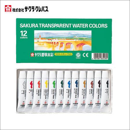 SAKURA OW-12 透明水彩12色