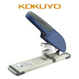 【 KOKUYO 】SL-M134 3號訂書機