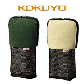 【 KOKUYO 】KESU-5090 直立網狀筆袋『隨機出貨』