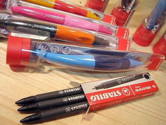 STABILO 's move EASY 鵝牌精美造型鋼珠筆用筆芯 (一盒3入) 6890