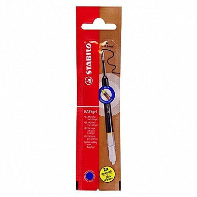STABILO''smoveEASYgel鵝牌精美造型自動鋼珠筆專用筆芯(5890)藍色黑色可選