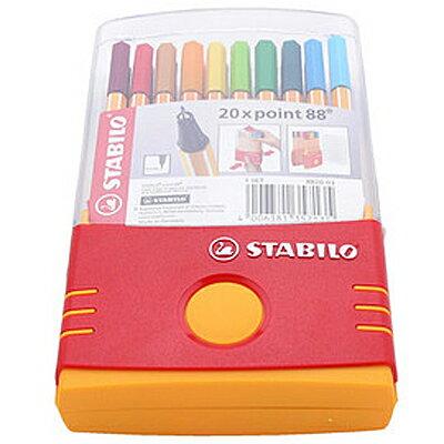 STABILO鵝牌point88經典款式細字彩色簽字筆(0.4mm)20色盒裝8820-03