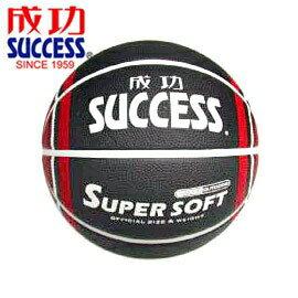成功 不滑手圈條籃球 S1170