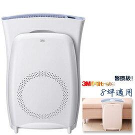 3M-淨呼吸超濾淨空氣清淨機8坪
