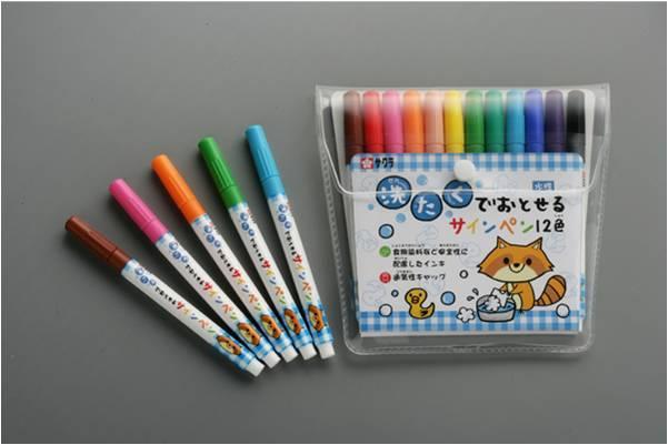 SAKURA MK-S12 安全蓋彩色筆12色