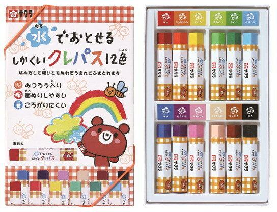 SAKURA WP12 可水洗粉蠟筆 12色(角型)