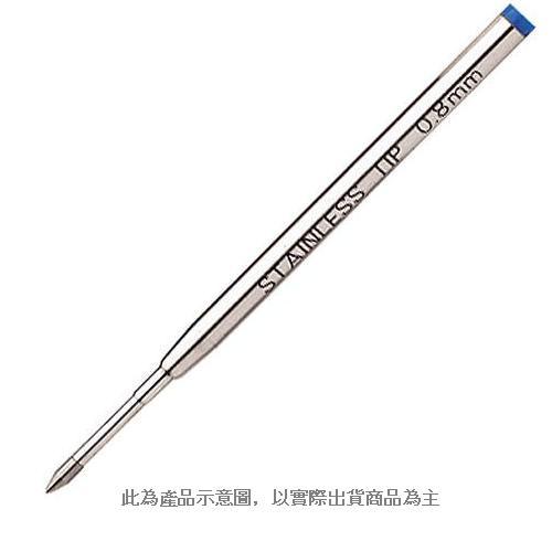 【筆坊】PLATINUM 白金牌BSG-40 原子筆備蕊(0.7mm)