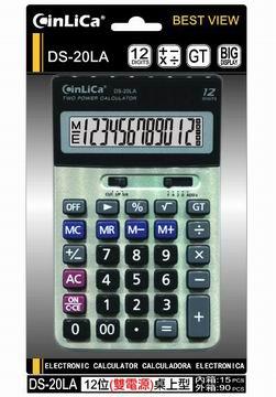 【筆坊】CinLiCa DS-20LA 12位元雙電源計算機/大太陽能/螢幕寬(三台優惠價)