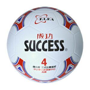 成功 彩色少年足球 S1240
