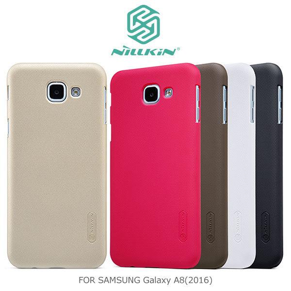 NILLKIN Samsung Galaxy A8(2016) 超級護盾保護殼 抗指紋磨砂硬殼