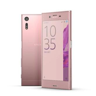 【山茶花粉】SONY Xperia XZ(F8332) 5.2吋 4G+3G雙卡雙待防水智慧型手機(F8332)◆送原廠側翻式時尚保護套(SCSF10)