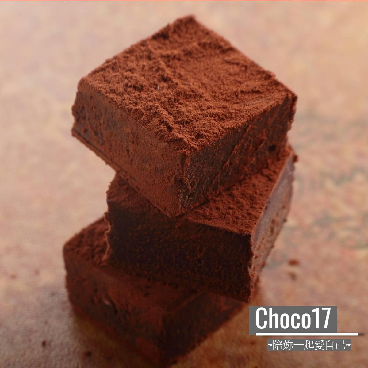 85%皇家經典生巧克力❤1分鐘狂賣4盒❤【Choco17 香謝17巧克力】巧克力專賣  |  APP下單滿$1000現折$100 1
