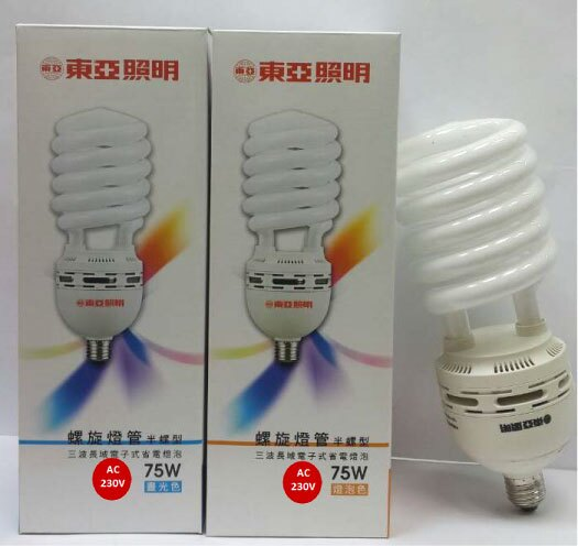 東亞★螺旋燈泡 220V 75W E27 白光 黃光壓 白光 自然光 ★永光照明TO-EFHS75D/L-B1-2